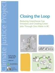 Closing-the-loop